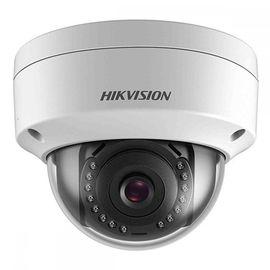 IP Видеокамера Hikvision DS-2CD1123G0-I (2.8 мм) - уличная наружная камера 2 МП