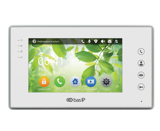 IP Видеодомофон - BAS-IP AR-07L v3 White/Black Белый