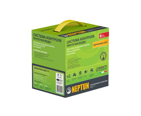 "Комплект контроля протечки воды Neptun Bugatti Base Light, Диаметр крана: 3/4"", Питание: 220В"